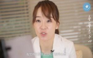 台湾美容女医师来到大陆当网红