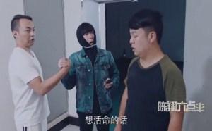 30 糙汉子乱撩妹遭遇亡命惊魂 陈翔六点半 2017