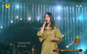 歌迷们泪崩五分钟张韶涵《漫步云端》