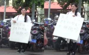 大家都被吓着了!艾滋病女孩当街举牌求拥抱